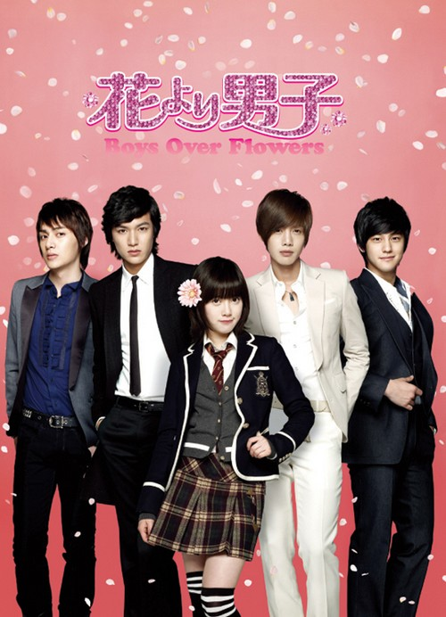 Lucky ashily boys over flowers ost lyrics heesun for Ver serie life